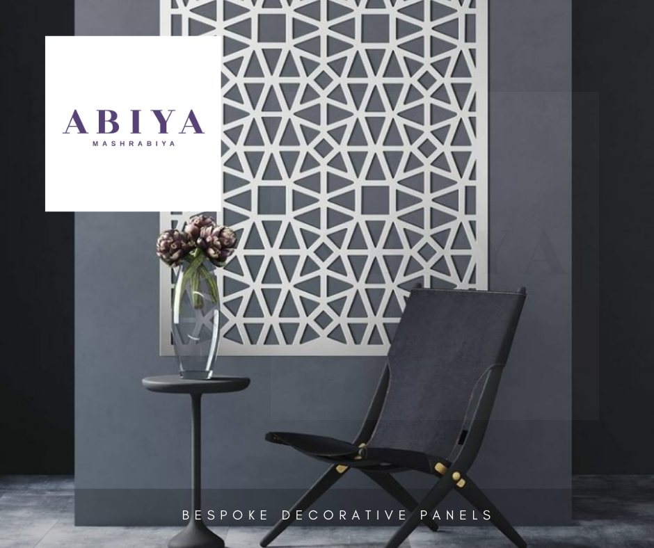 Wall Art / Wall Decor-Laser Cut Metal Decorative Panel by Abiya Mashrabiya