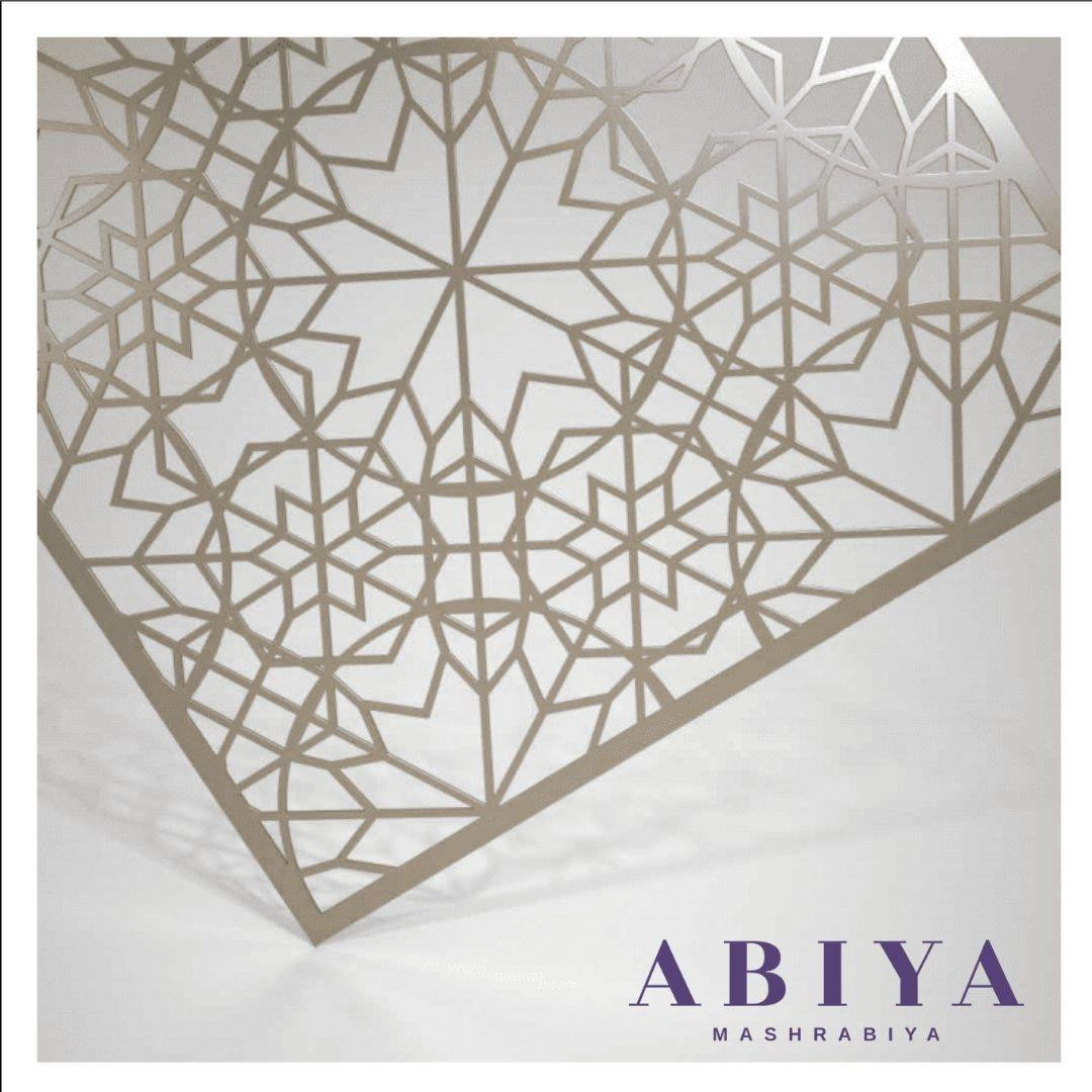 Laser Cut Metal Decorative Screen by Abiya Mashrabiya