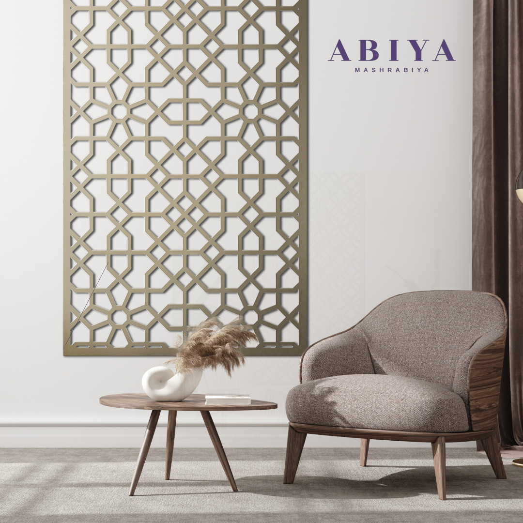 Laser Cut Metal Decorative Panel Wall Art / Wall Decor for your Sitting room or Living room by ABIYA Mashrabiya