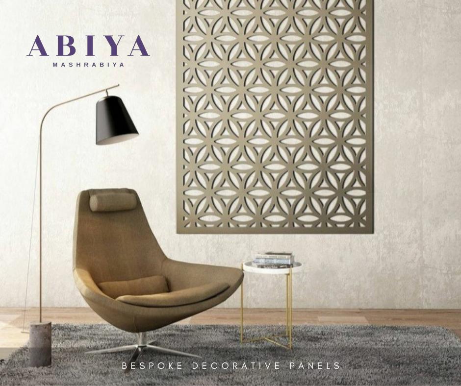Home Office featuring Metal Decorative Wall Decor by ABIYA Mashrabiya