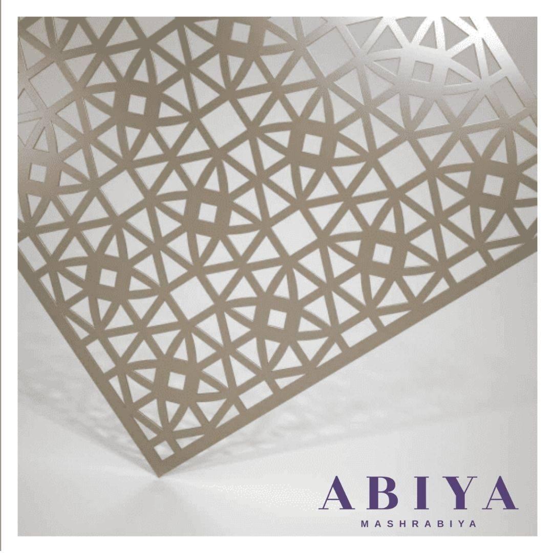 Laser Cut Metal Decorative Screen Pattern by ABIYA Mashrabiya