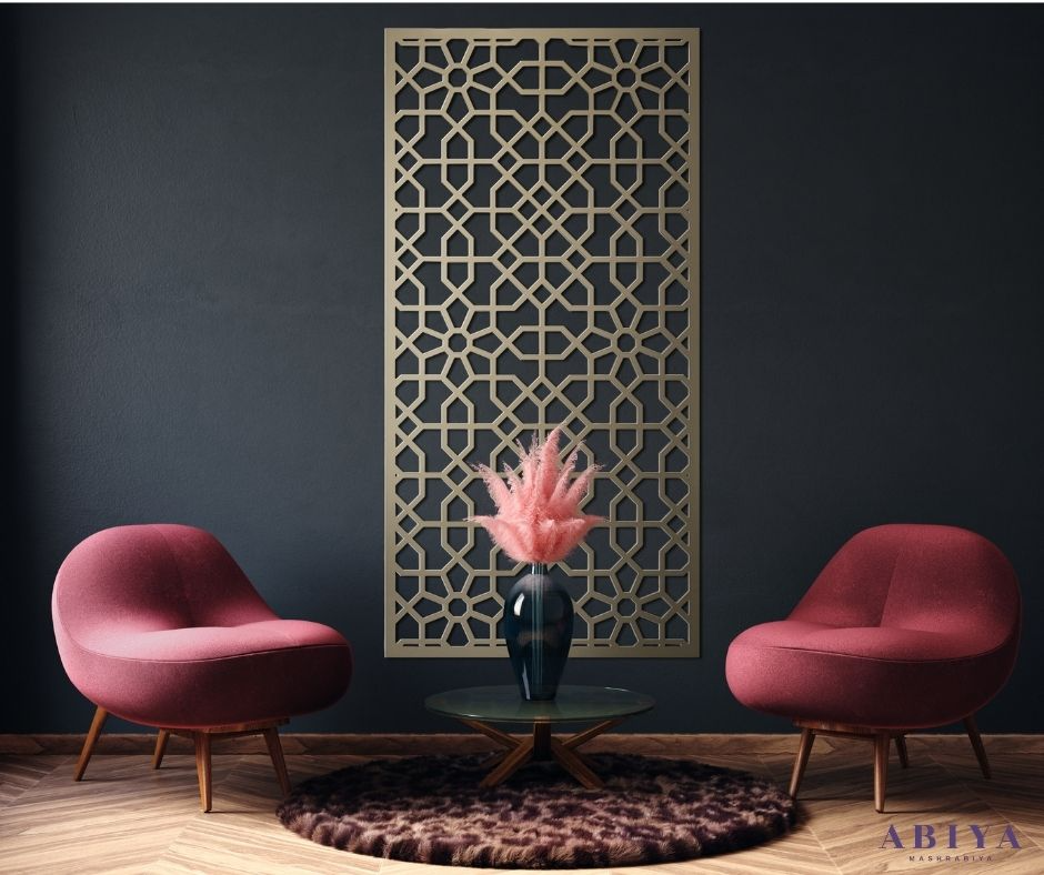 Living Room Wall Decor - Laser Cut Metal Decorative Panel by Abiya Mashrabiya