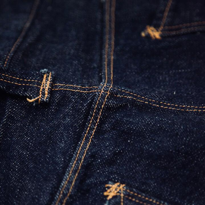 detail image of single needle stitching