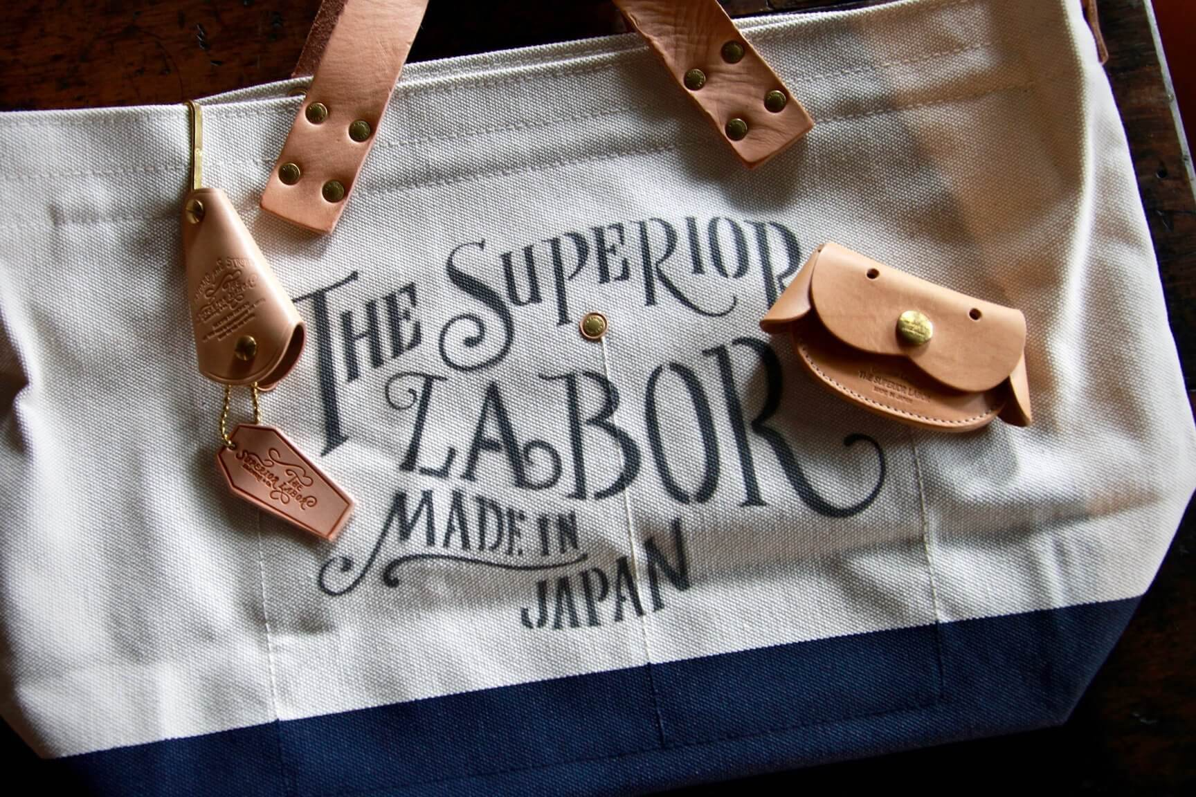the superior labor engineer bag