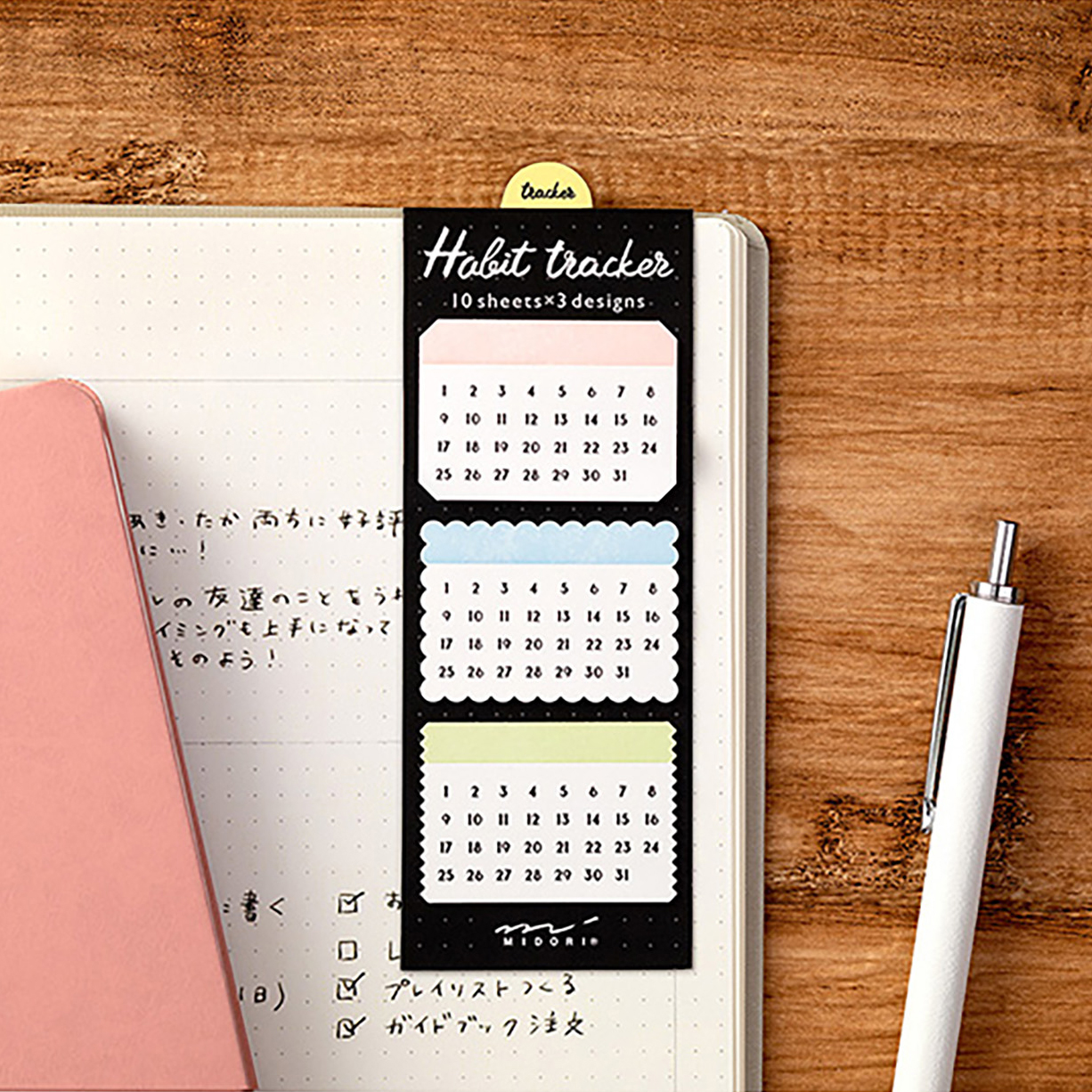 Comprar Midori Notas Adhesivas Journal Habit Tracker | Likely.es