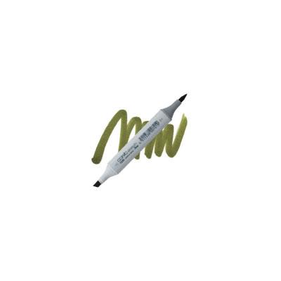 Copic Marker Marine Green
