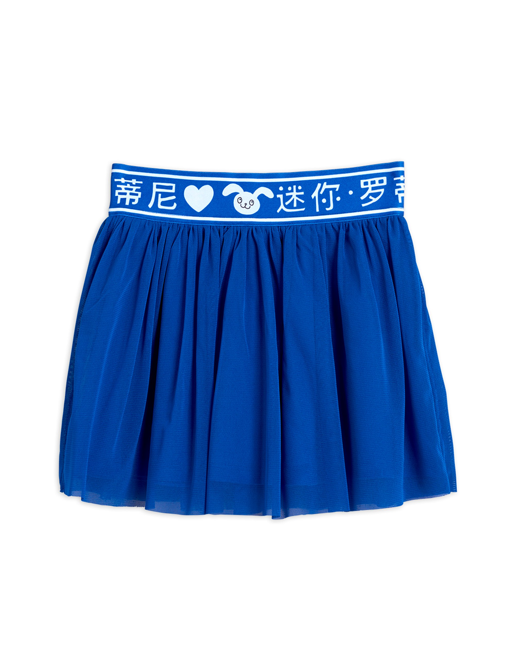 mini rodini tulle skirt blue