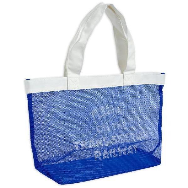 mini rodini mesh bag blue