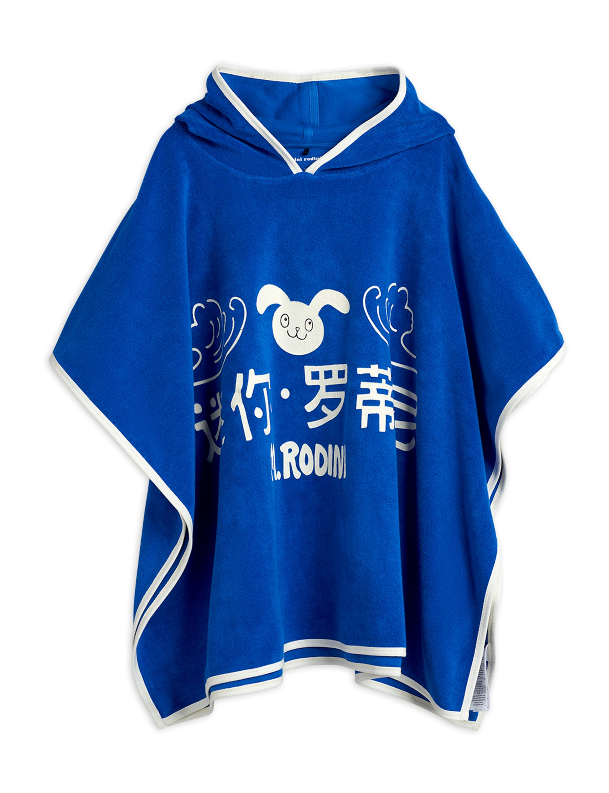 mini rodini mr rabbit terry poncho blue exclusive