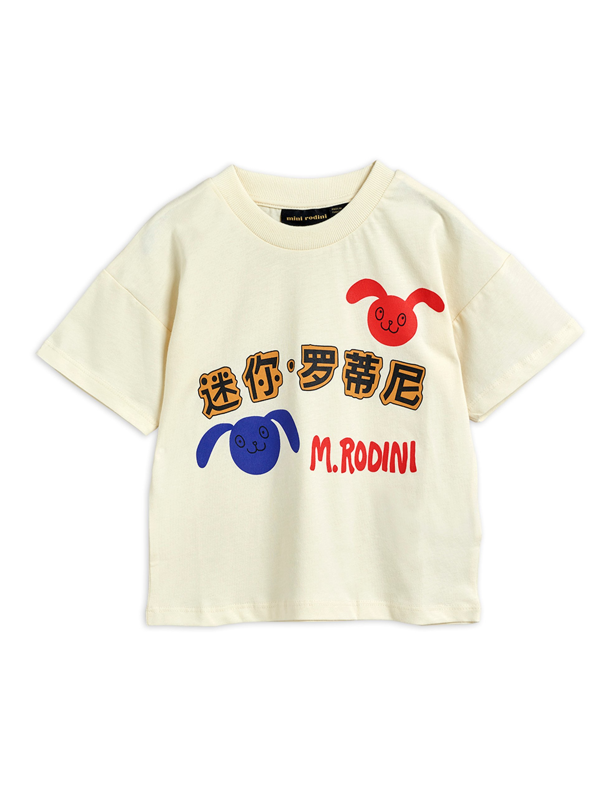 mini rodini mr rabbits short sleeve tee offwhite exclusive