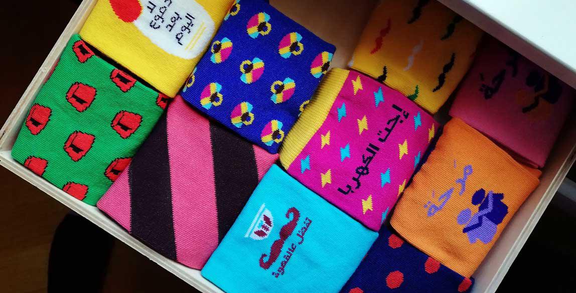 Arrange sock drawer by design for easy tracking