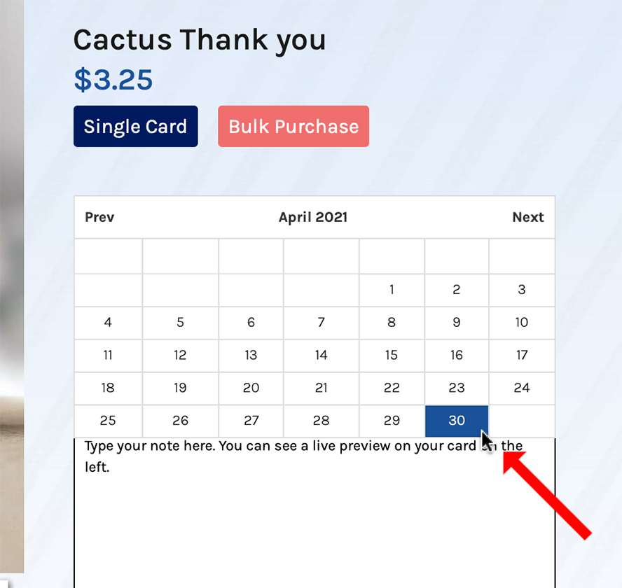 Close up of the calendar that appears when you click the Optional Shipping Date field.